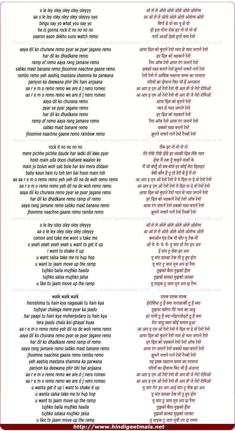 lyrics of song Aaya Dil Ko Churane Remo