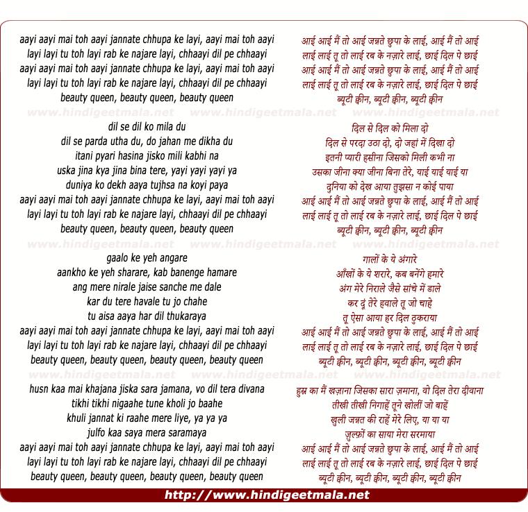 lyrics of song Aayee Aayee Mai Toh Aayee Jannat Chhupa Ke Layee