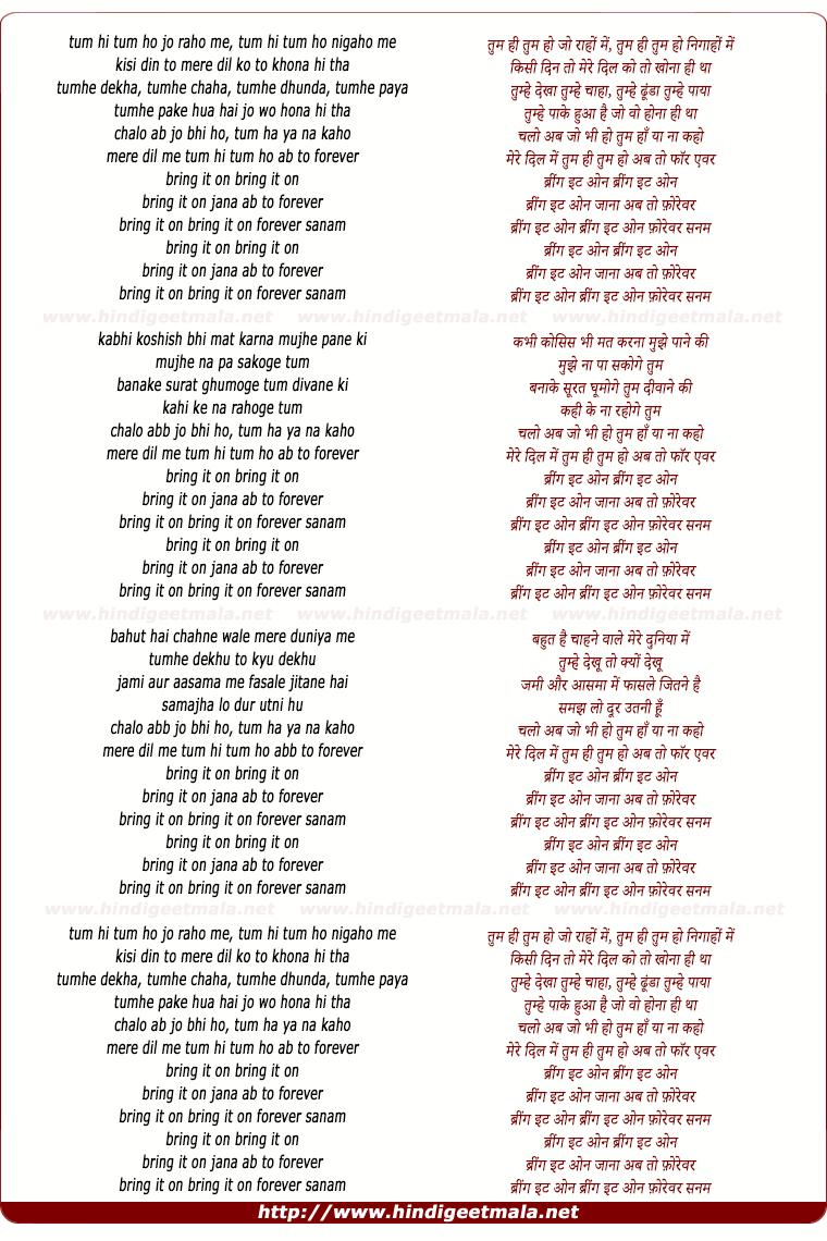 lyrics of song Jana Ab To Forever, Bring It On