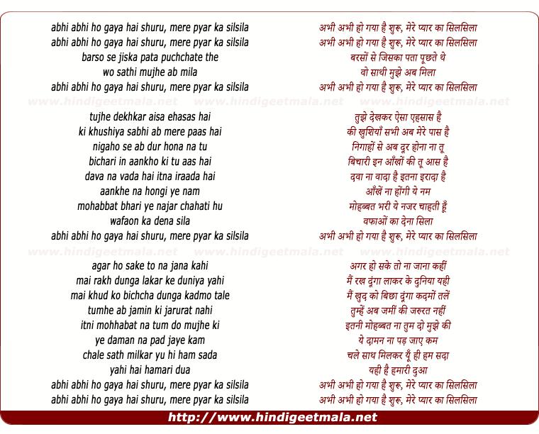 lyrics of song Abhi Abhi Ho Gaya Hai Shuru Mere Pyar Ka Silsila