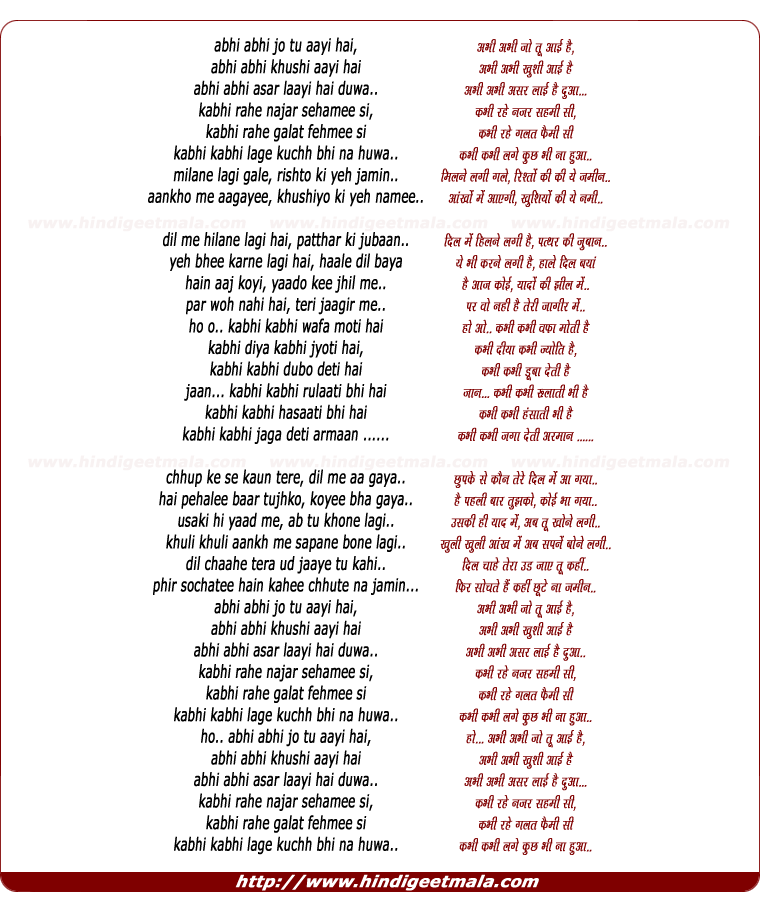 lyrics of song Abhee Abhee Jo Tu Aayee Hai
