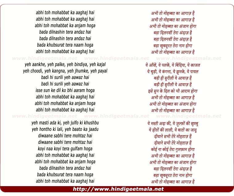 lyrics of song Abhee Toh Mohabbat Kaa Aaghaj Hai
