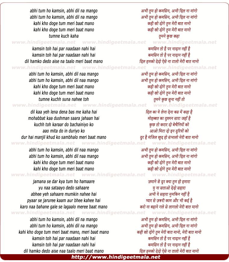 lyrics of song Abhee Tum Ho Kamsin, Abhee Dil Naa Maango