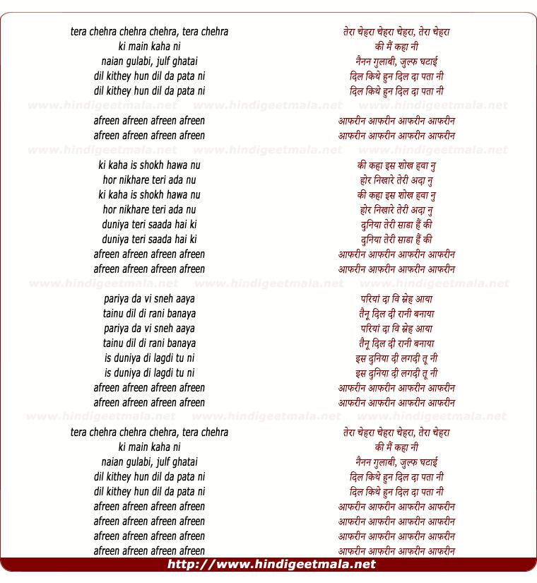 lyrics of song Afreen Afreen