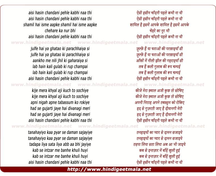 lyrics of song Aisi Hasin, Chandani Pehle