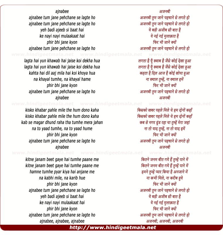 lyrics of song Ajnabee Tum Jane Pehchane Se Lagte Ho (By Lata)