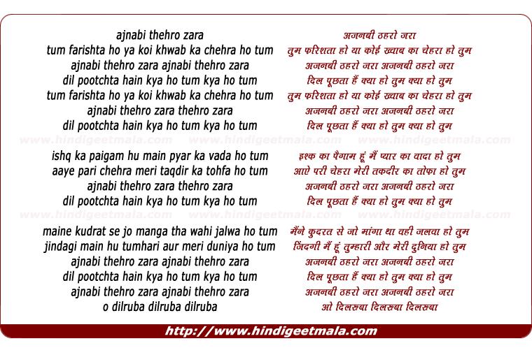 lyrics of song Ajnabi Thehro Zara