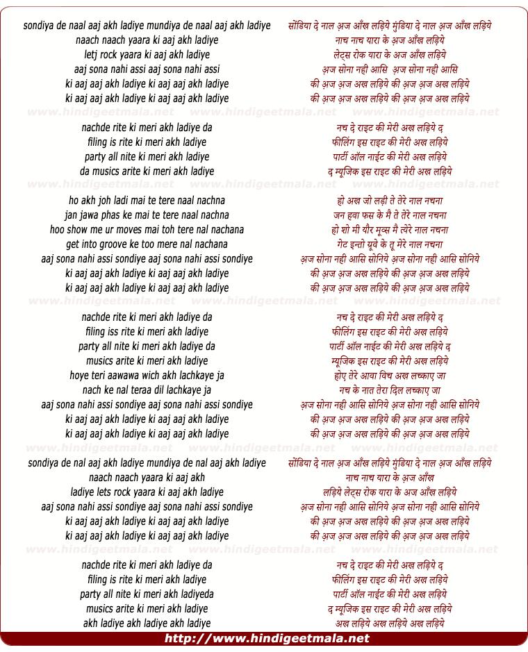 lyrics of song Aaj Aaj Akh Ladiye