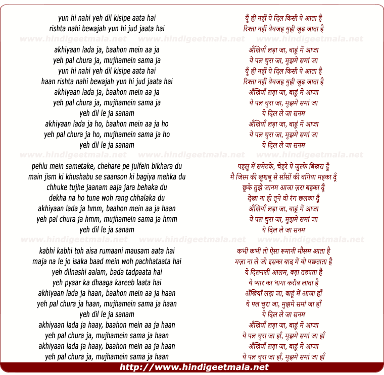 lyrics of song Akhiyaan Lada Ja, Baahon Mein Aa Ja