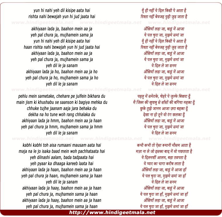 lyrics of song Ankhiya Lada Ja, Baho Mein Aaja