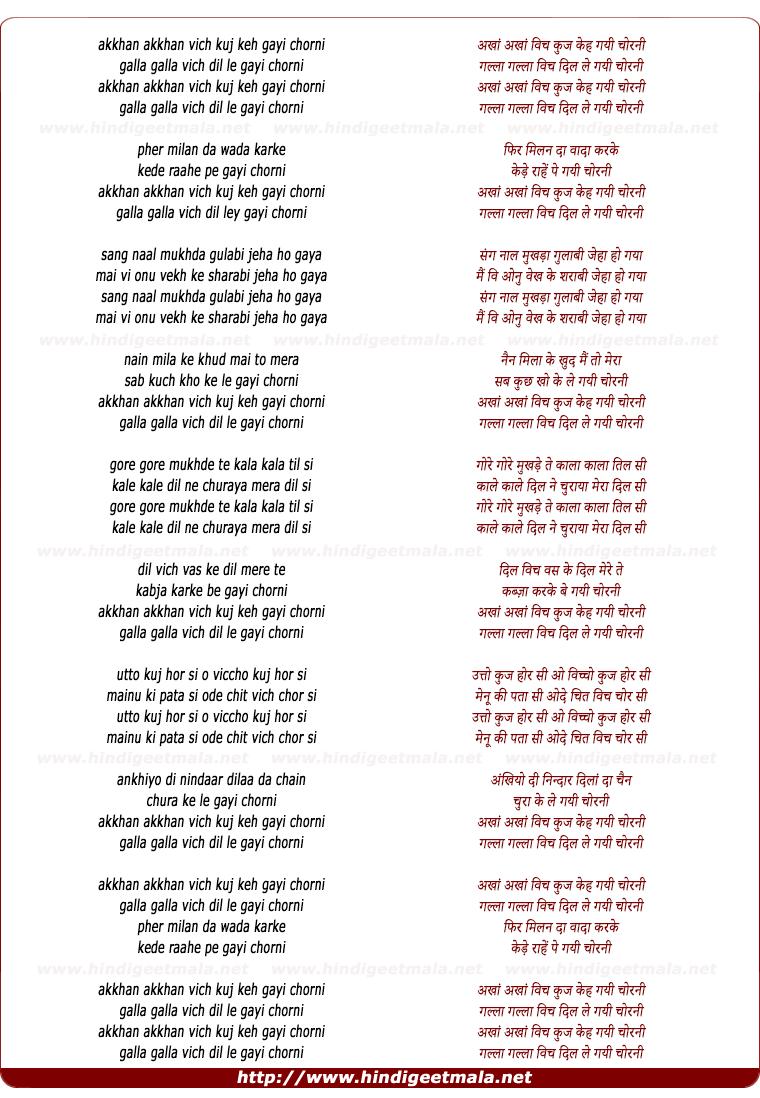 lyrics of song Akkhan Akkhan Vich Kuj Key Gayee Chornee