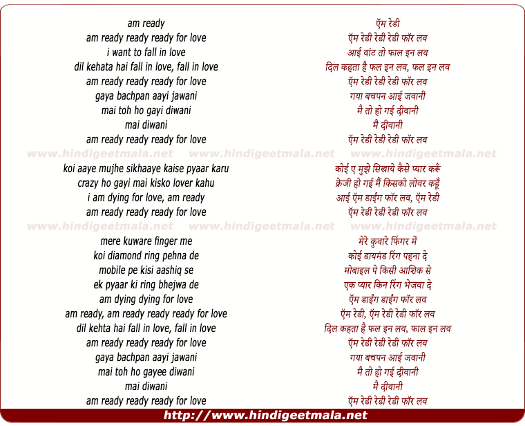 lyrics of song Am Ready For Love