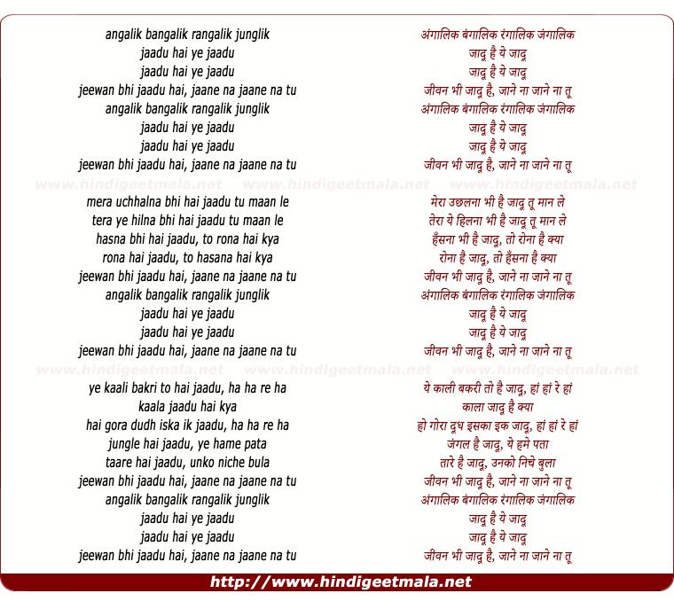 lyrics of song Angalik Bangalik