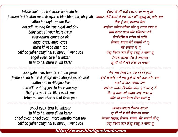 lyrics of song Angel Eyes Angel Eyes