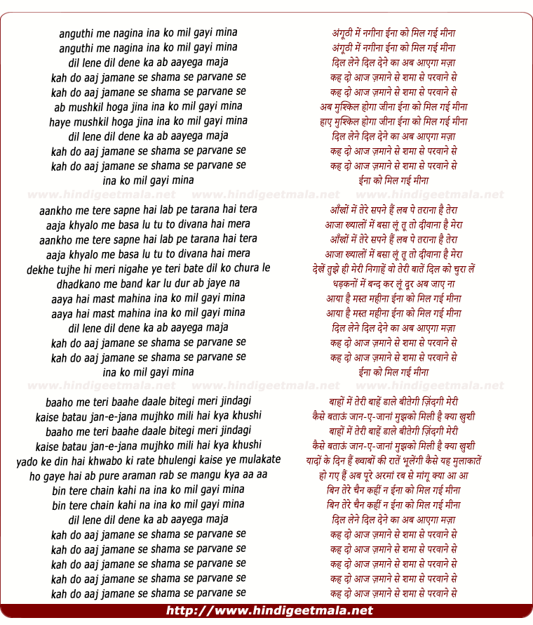 lyrics of song Anguthee Me Nagina Ina Ko Mil Gayee Mina