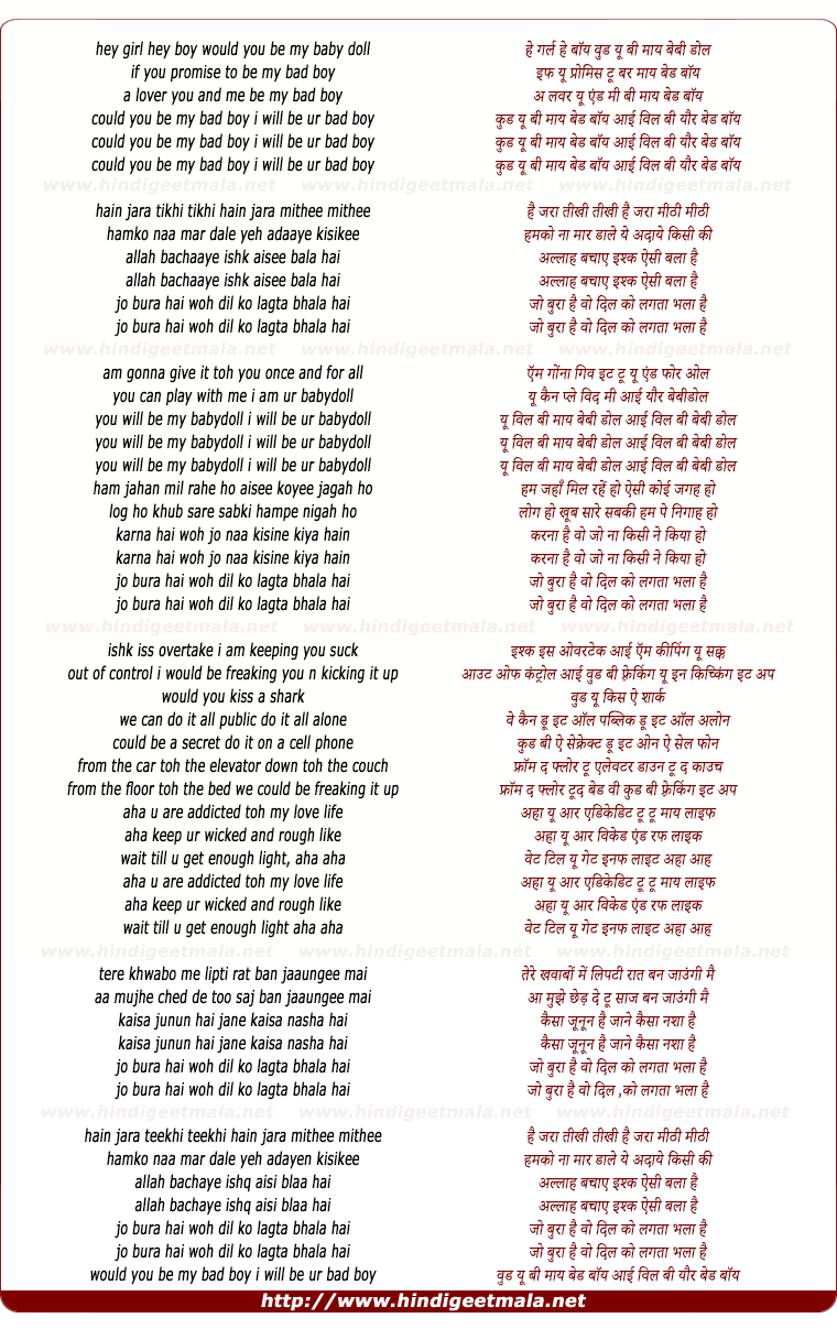 lyrics of song Jo Bura Hai Wo Dil Ko Lagta Bhala Hai