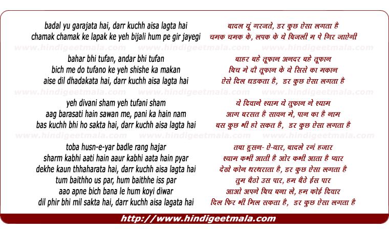 lyrics of song Baadal Yu Garajata Hai, Dar Kuchh Aisa Lagta Hai