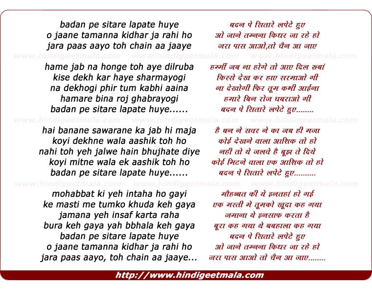 Badan Pe Sitaare Lyrics from Prince | LyricsMasti.Com