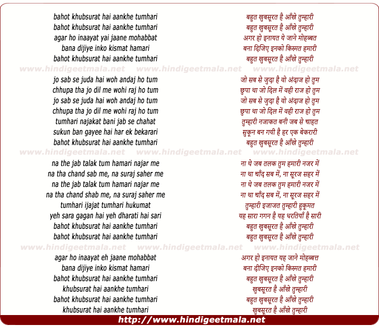 lyrics of song Bahot Khubsurat Hai Aankhe Tumhaari