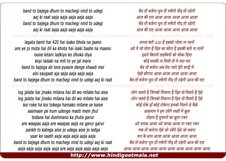 lyrics of song Band To Bajega Dhum To Machegi