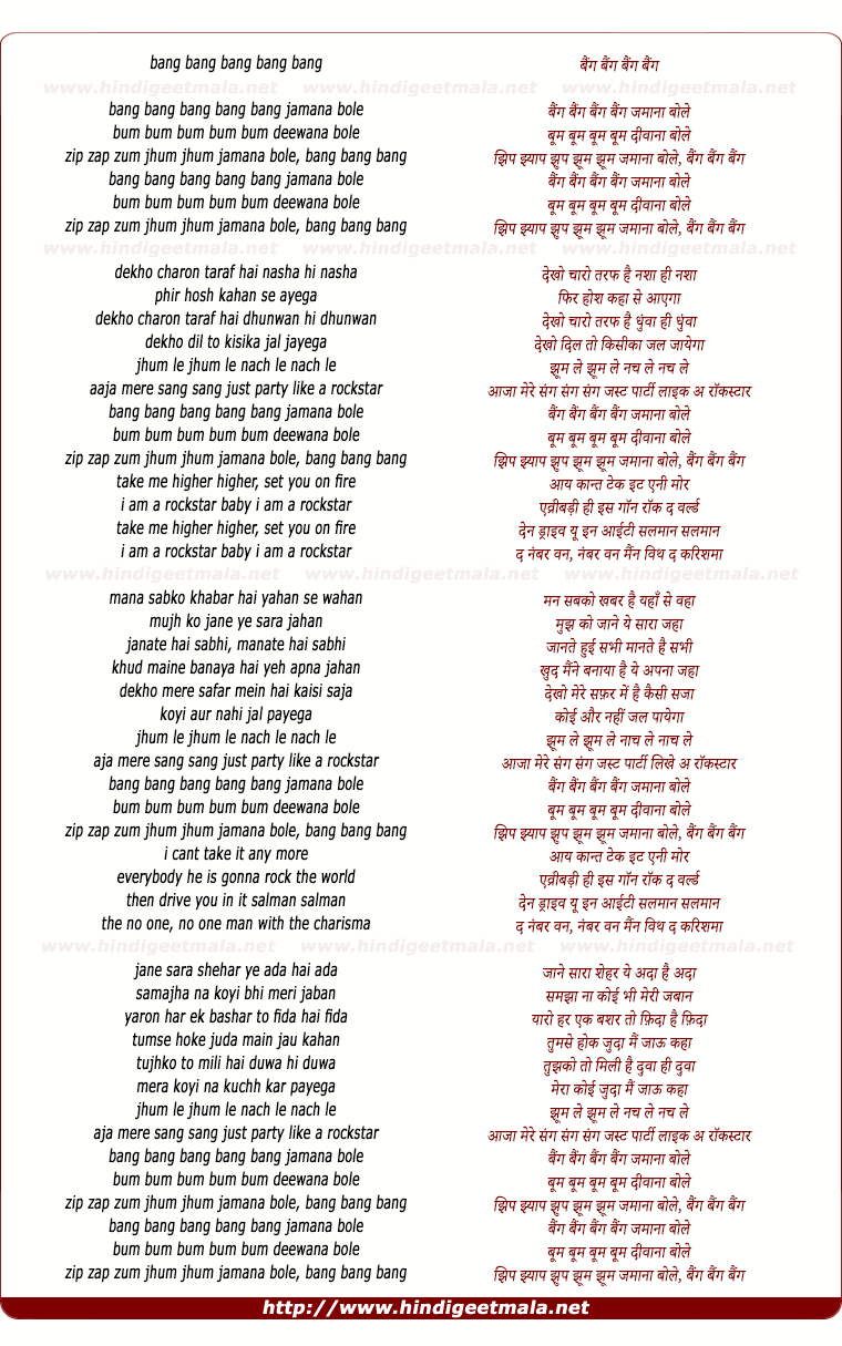 lyrics of song Bang Bang Bang Bang Jamana Bole
