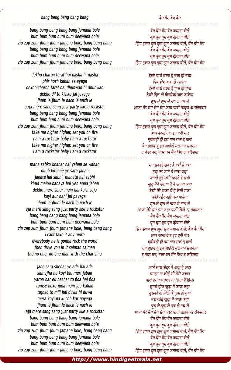 lyrics of song Bang Bang Bang Bang Jamana Bole