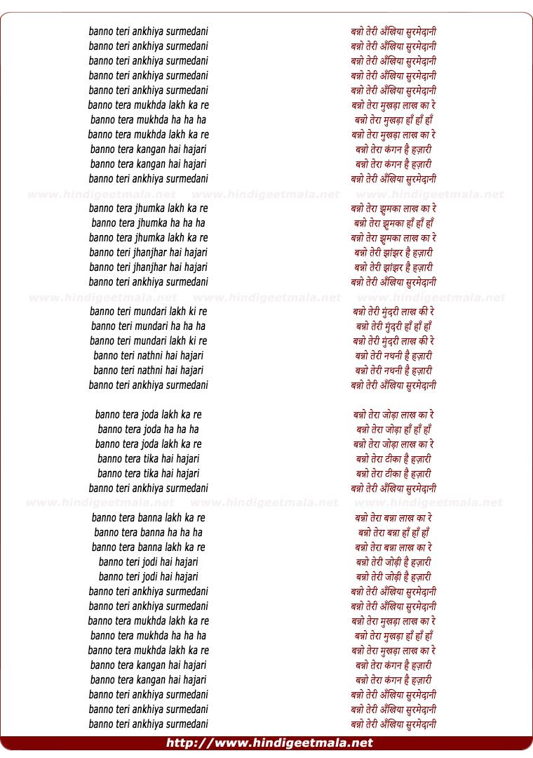 lyrics of song Banno Teree Ankhiya
