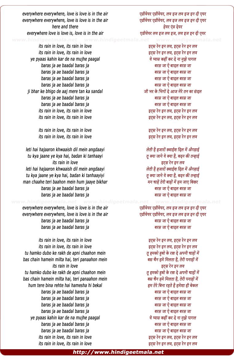 lyrics of song Baras Ja Ae Baadal Baras Ja