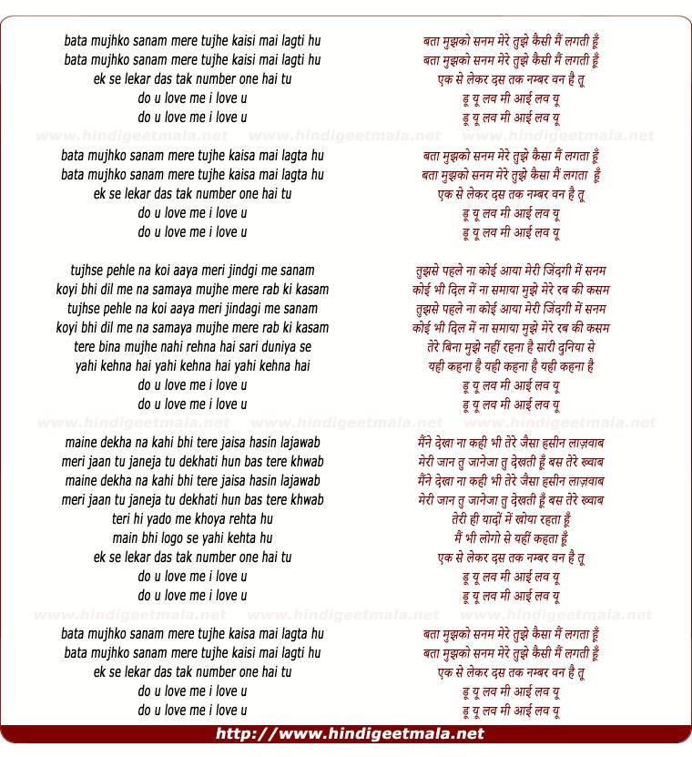lyrics of song Bata Mujhko Sanam Mere