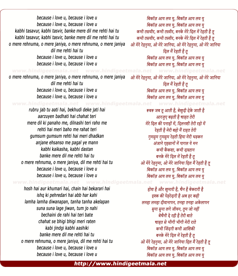 lyrics of song Because I Love You