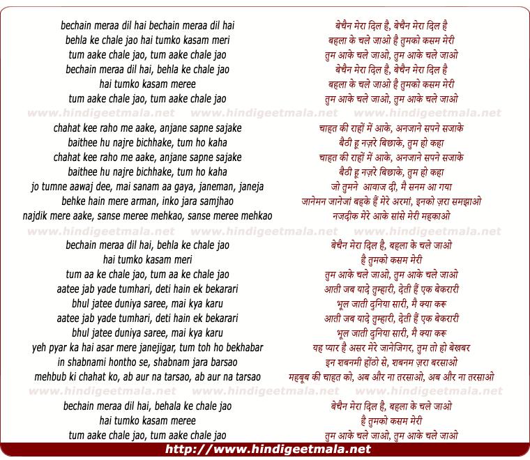 lyrics of song Bechain Meraa Dil Hai
