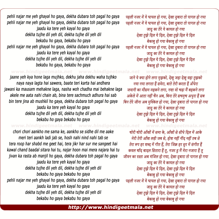lyrics of song Bekaabu Ho Gaya
