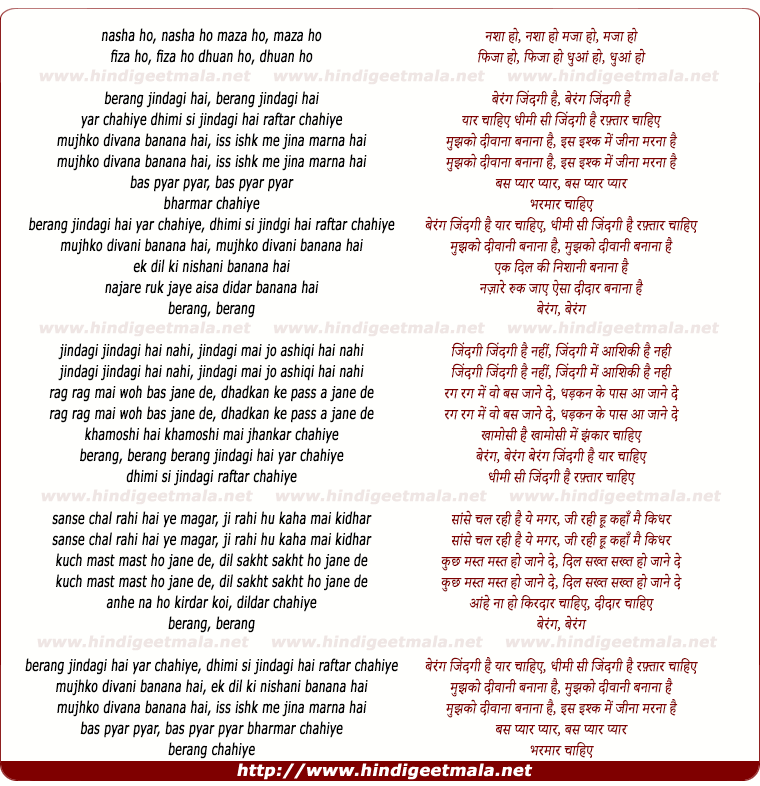 lyrics of song Berang Jindagee Hai