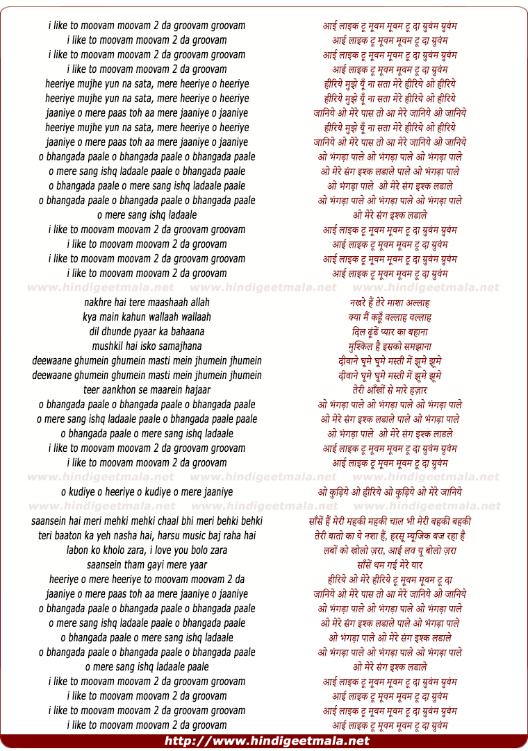 lyrics of song Bhangada Paale, O Mere Sang Ishq Ladaale