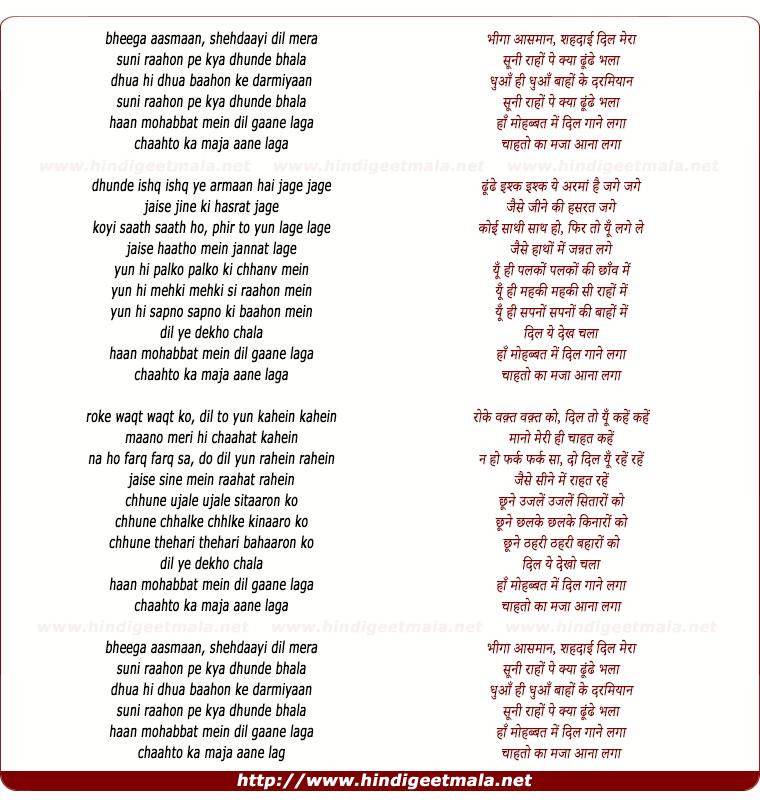 lyrics of song Bheega Aasmaan, Shehdaayi Dil Mera