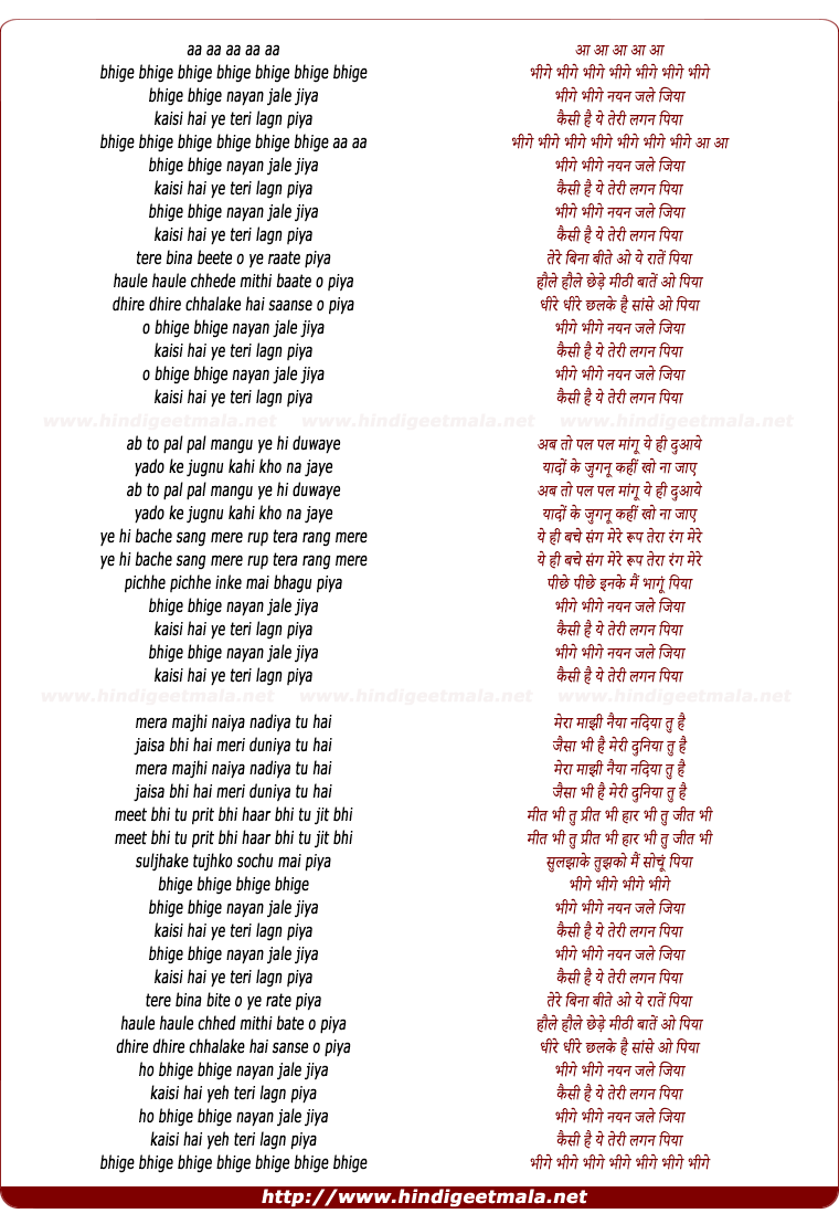 lyrics of song Bheege Bheege Nayan Jale Jiya