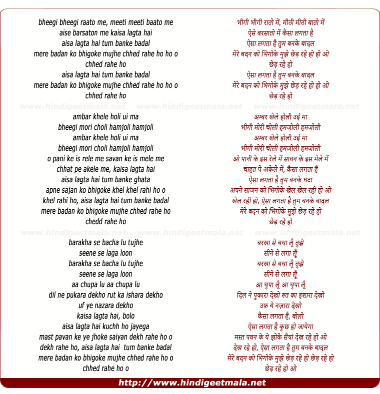 lyrics of song Bheegi Bheegi Raaton Main, Meeti Meeti Baaton Mein