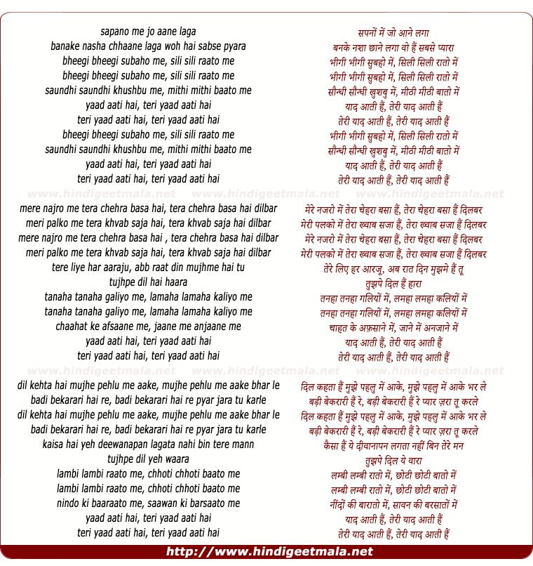 lyrics of song Bheegi Bheegi Subahon Mein