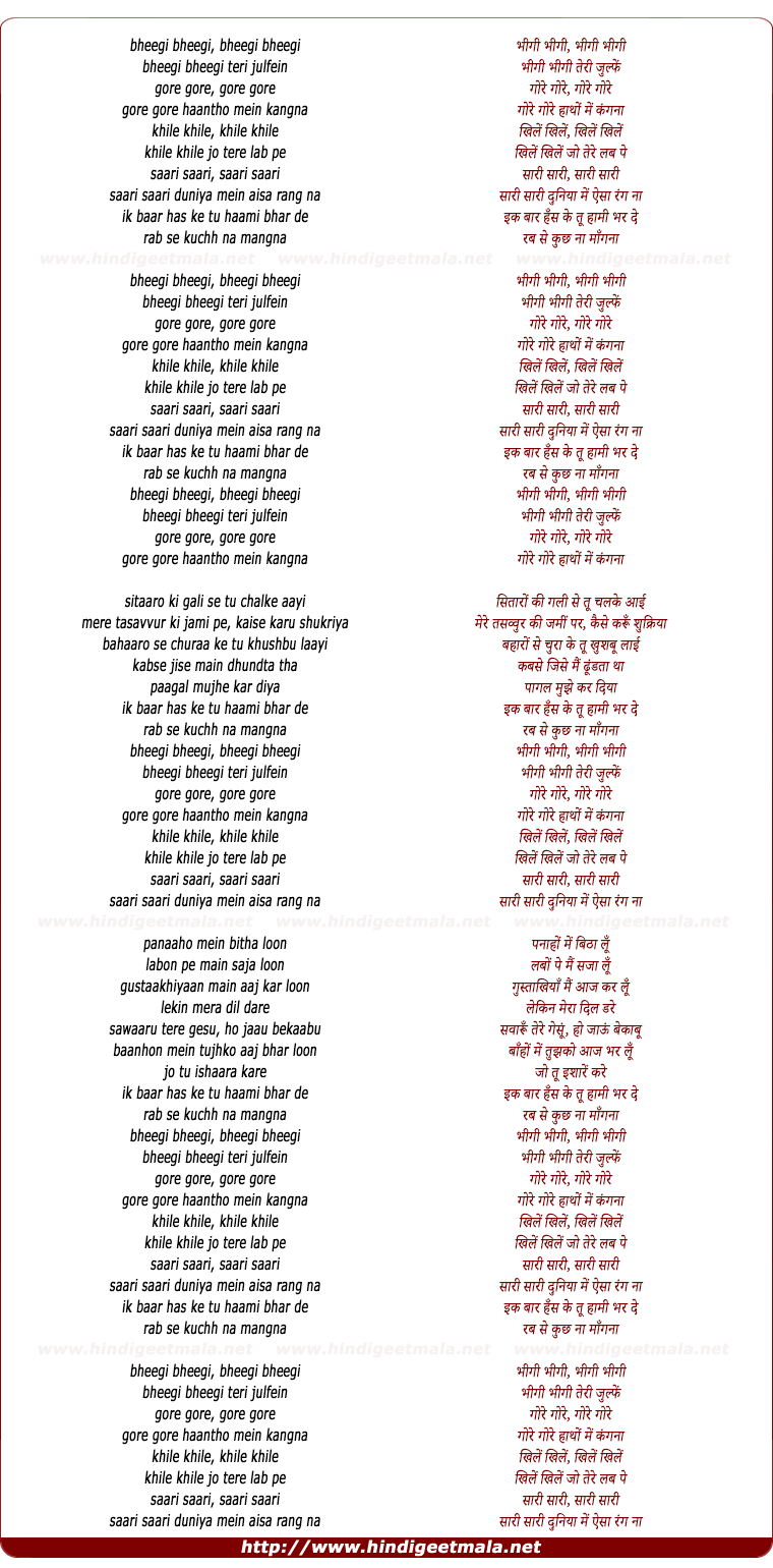 lyrics of song Bheegi Bheegi Teri Julfein