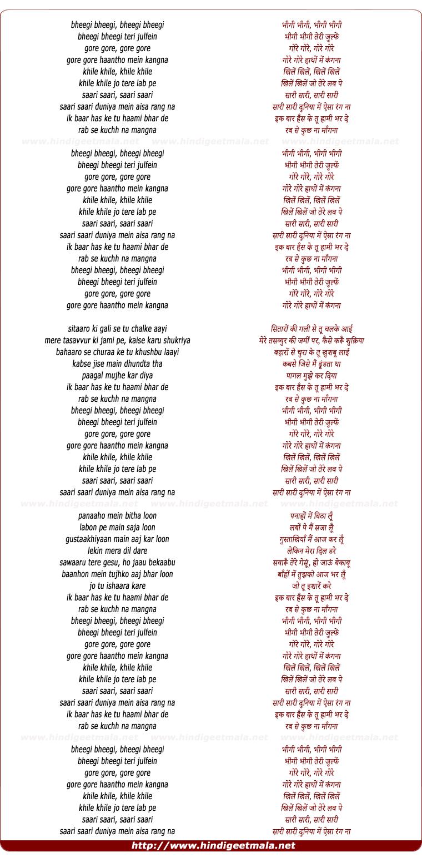 lyrics of song Bheegi Bheegi Teri Julfe