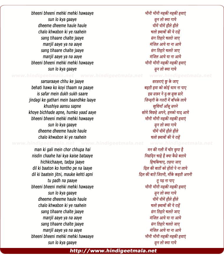 lyrics of song Bheeni Bheeni Mehki Mehki Hawaye