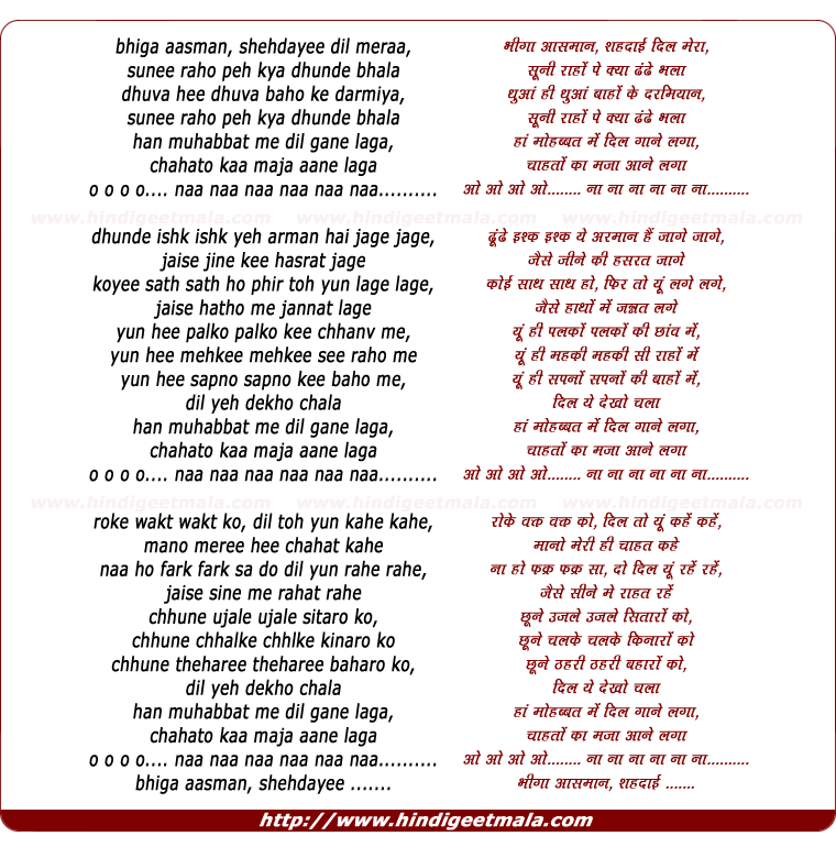 lyrics of song Bhiga Aasman