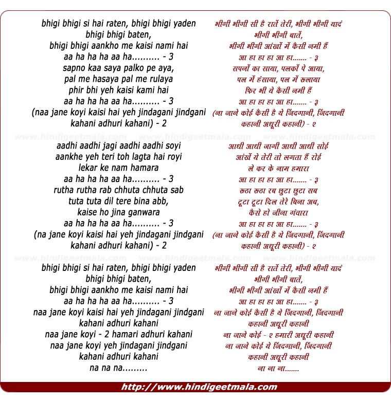 lyrics of song Bhigi Bhigi Si Hai Rate, Yade Bhigi Bhigi