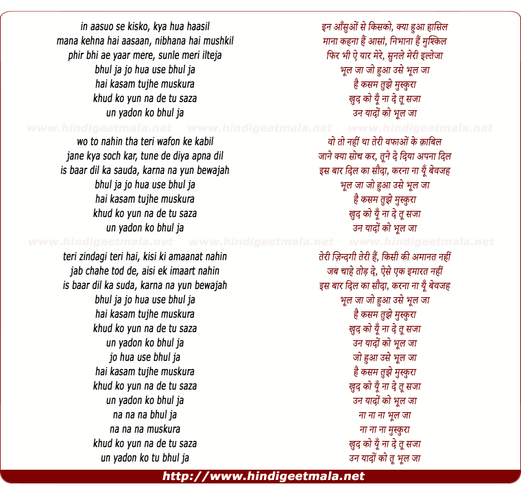 lyrics of song Bhool Ja (Jo Hua Use)