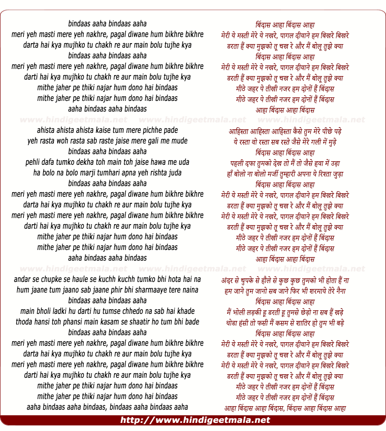 lyrics of song Bindaas Aha