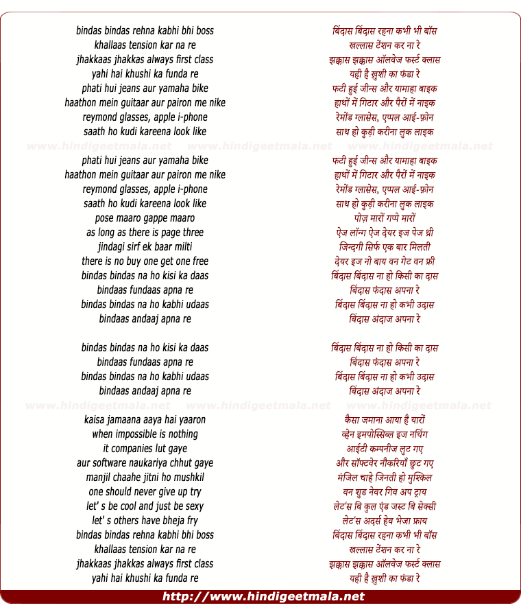 lyrics of song Bindas Bindas Rehna Kabhi Bhi Boss
