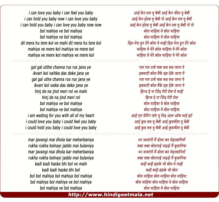lyrics of song Bol Maahiya Ve Bol Maahiya