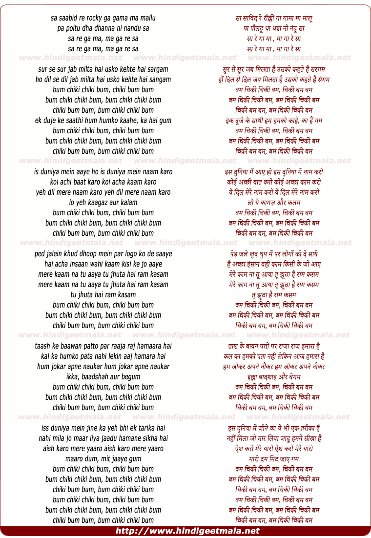 lyrics of song Bum Chiki Chiki Bum