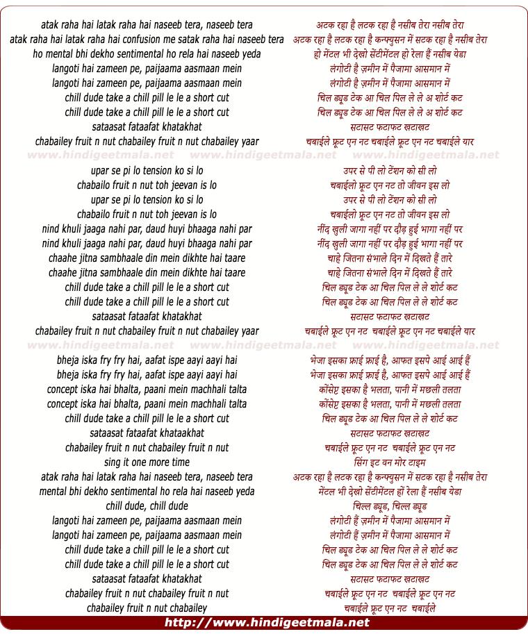 lyrics of song Chabailey Fruit N Nut