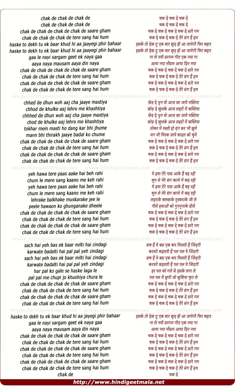 lyrics of song Chak De Chak De